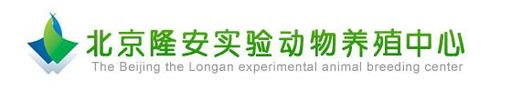 北京隆安德赢网页版德赢登录网址养殖中心